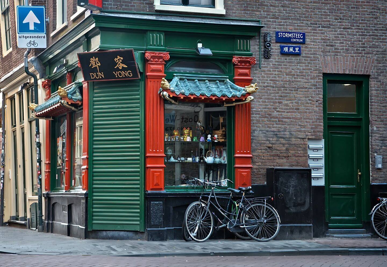 Chinese store in Zeedijk, Amsterdam