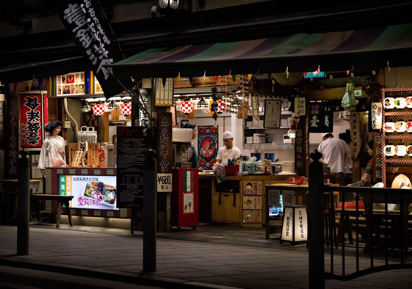 Street at night - Tokyo, Japan - Photo by Zdenek Sindelar of CuriousZed Photography