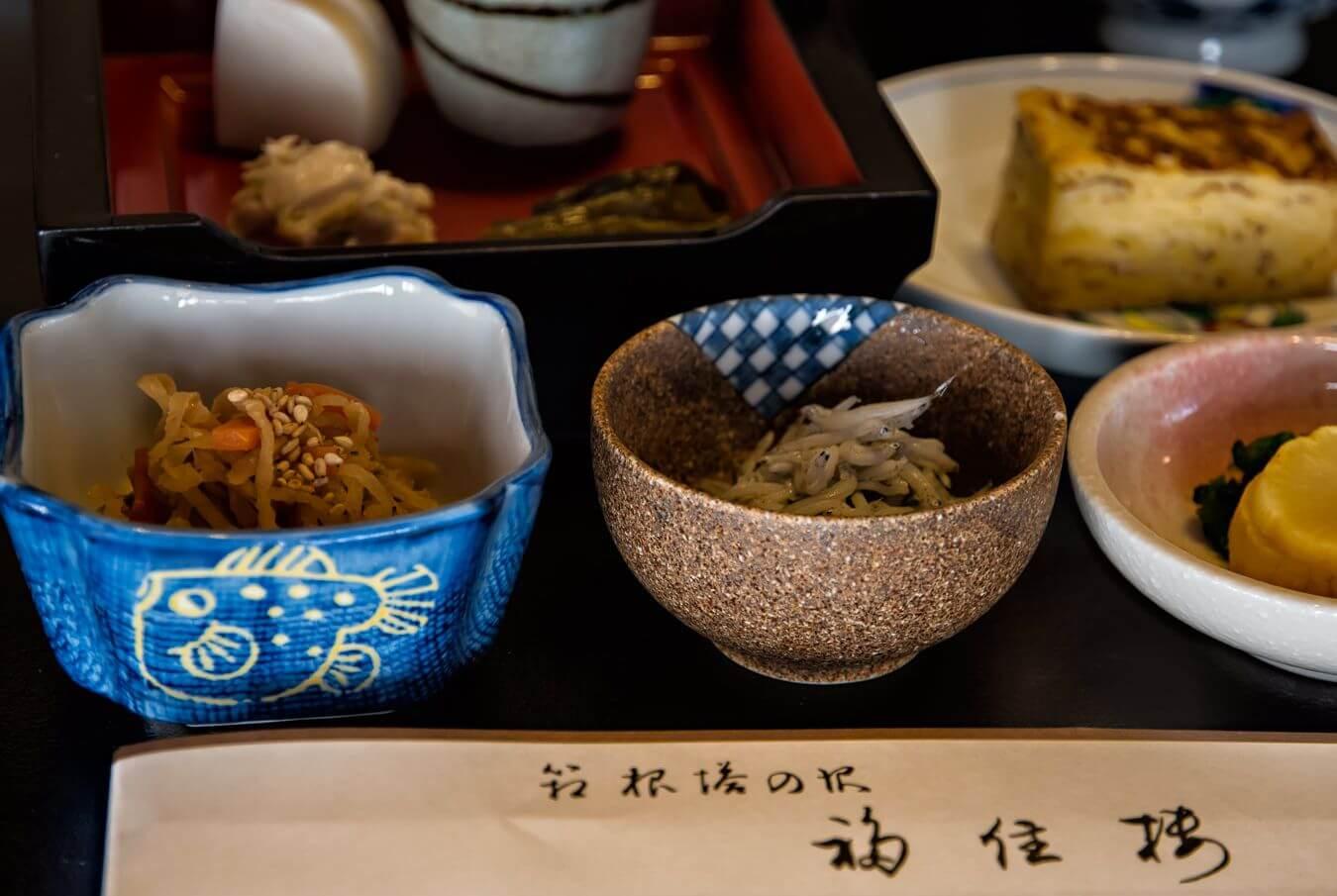 Fukuzumiro, Hakone, Kanagawa, Japan - Photo by Zed Sindelar of CuriousZed Photography