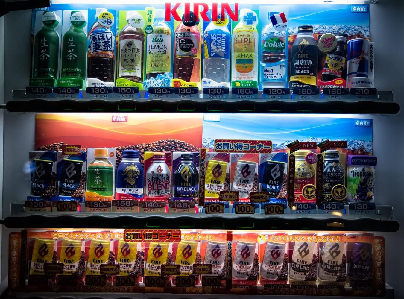 Vending Machine, Tokyo - Photo by Zed Sindelar of CuriousZed Photography