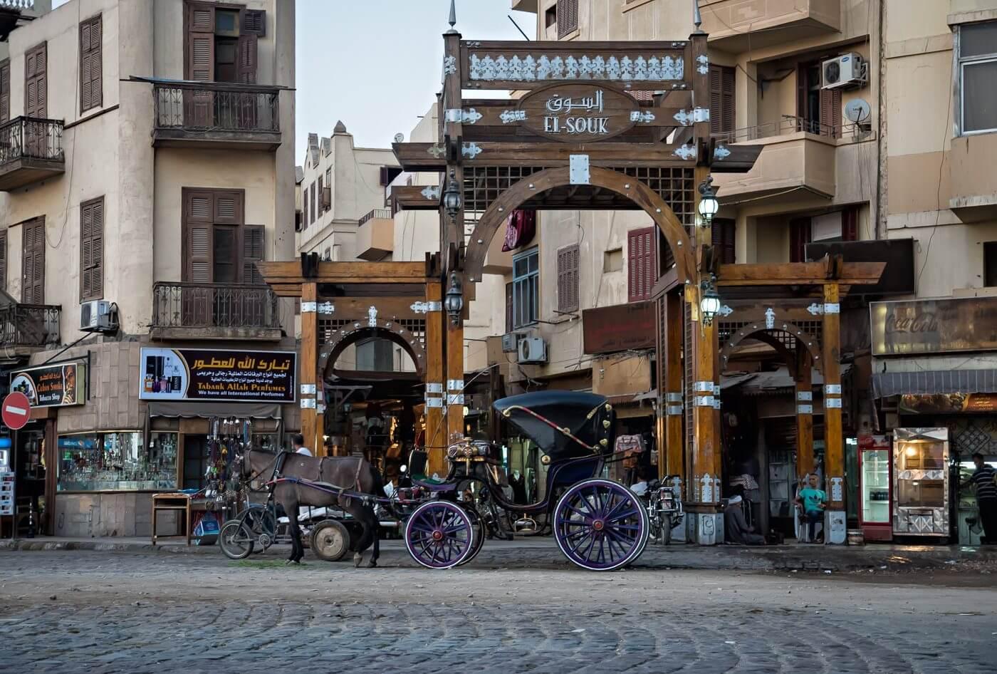 El Souk market, Luxor, Egypt - Photo by Zed Sindelar of CuriousZed Photography